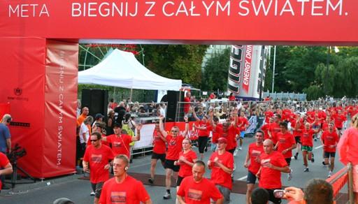 Nike Human Race 2008 meta