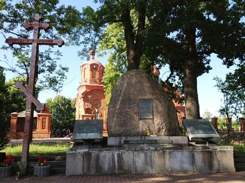 Białowieża Pomnik