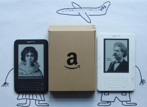 Kindle 4 Unboxing 1